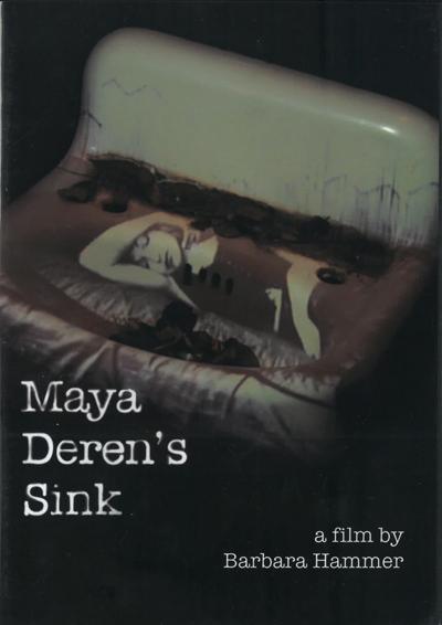 Buy Maya Deren's Sink