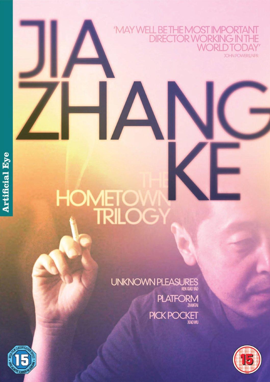 Buy The Jia Zhang-Ke Collection