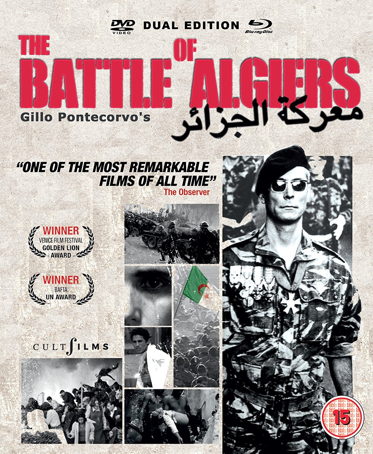 Buy The Battle of Algiers Dual Edition