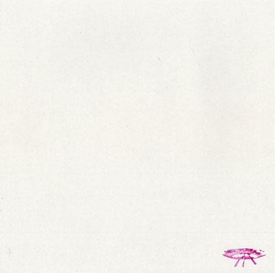 Buy Piercing Brightness (Soundtrack to the film by Shezad Dawood, 2013): (Vinyl Album)