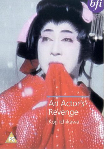 Buy Actor's Revenge, An