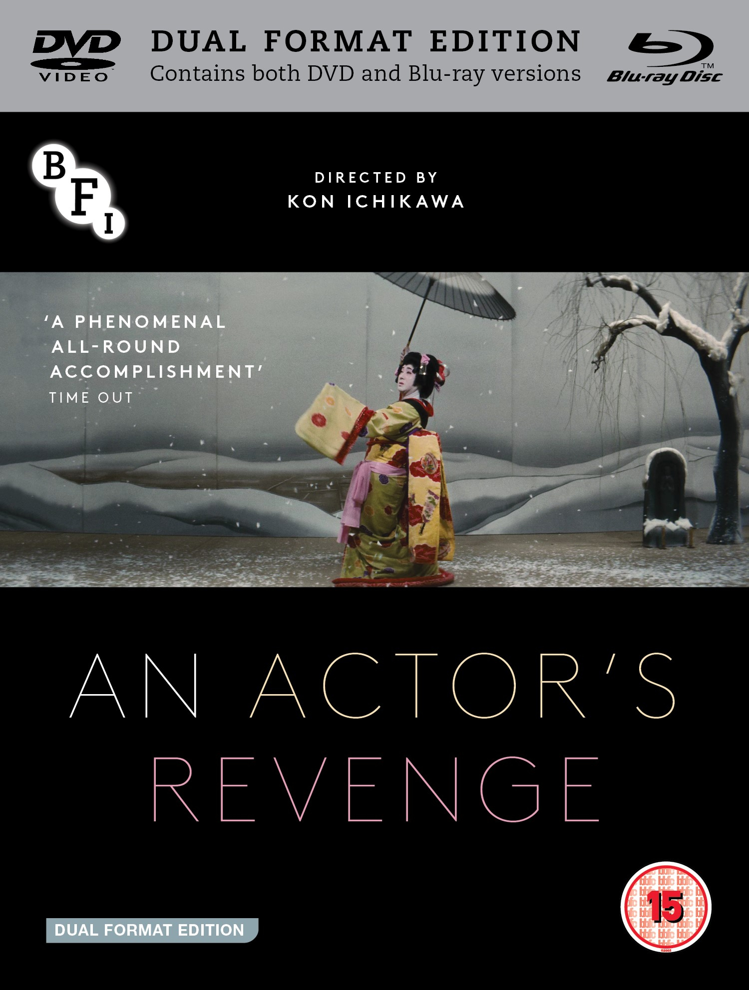 Buy An Actor's Revenge (Dual Format Edition)