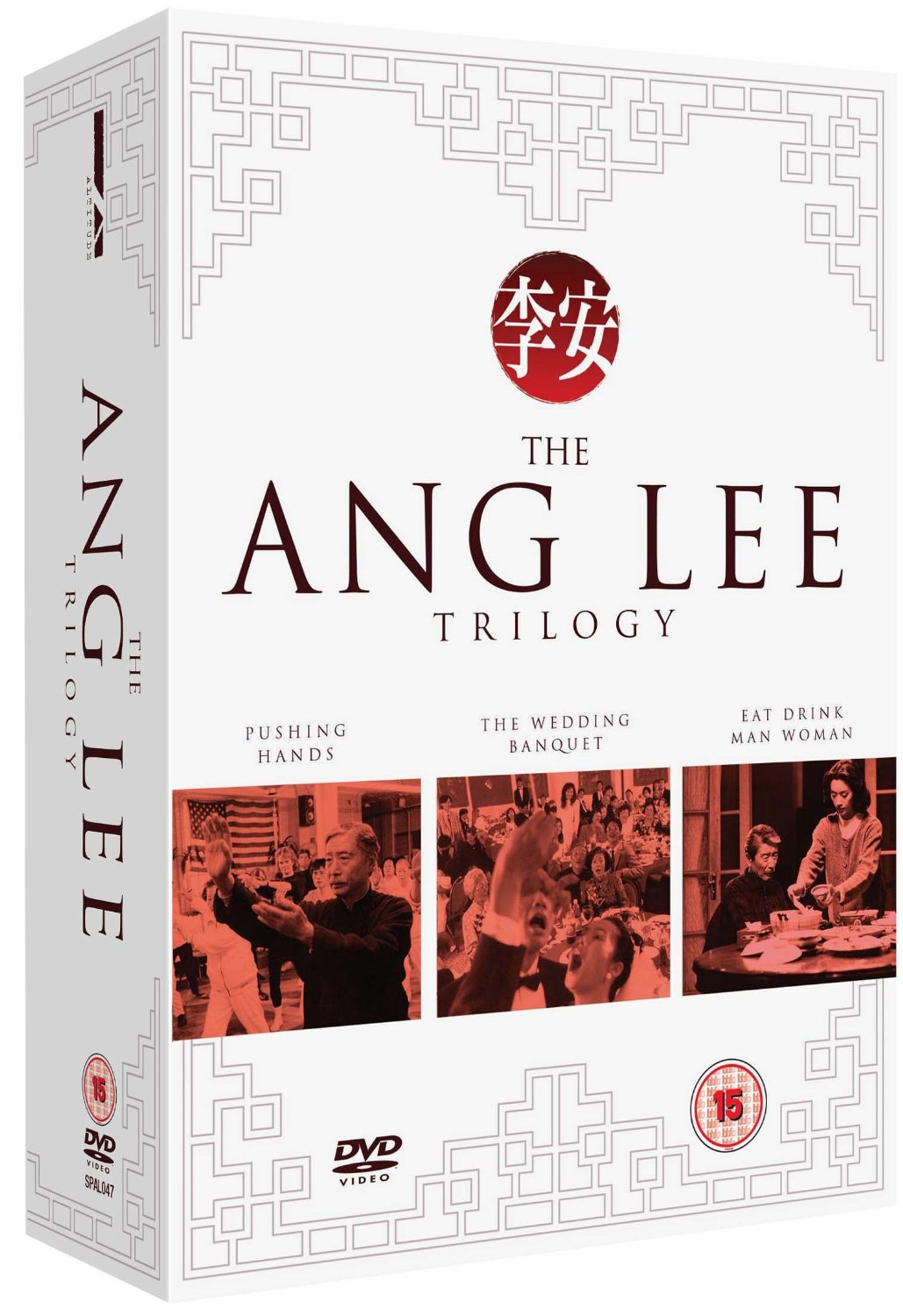 Buy Ang Lee Trilogy