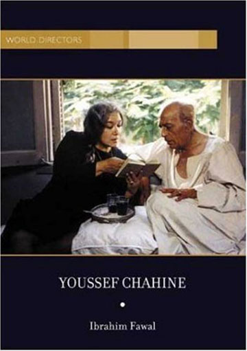 Buy Youssef Chahine: BFI World Directors Series