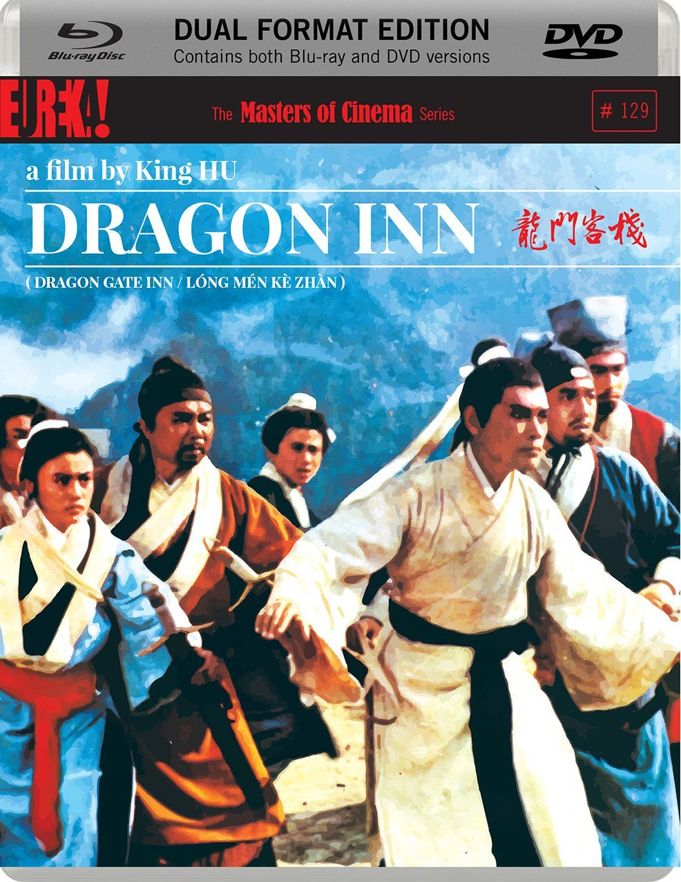 Buy Dragon Inn