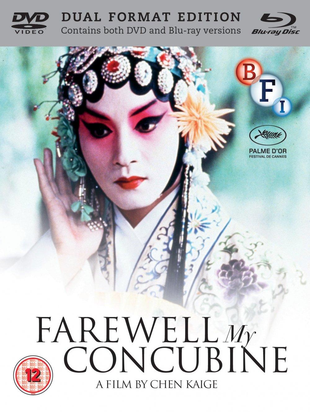 Buy Farewell My Concubine