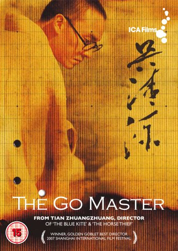 Buy The Go Master