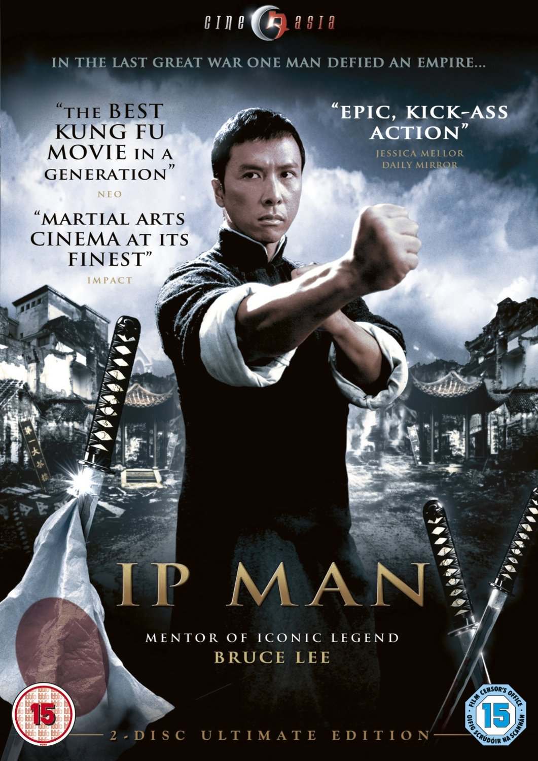 Buy Ip Man