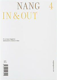 Buy NANG Issue 4: In & Out