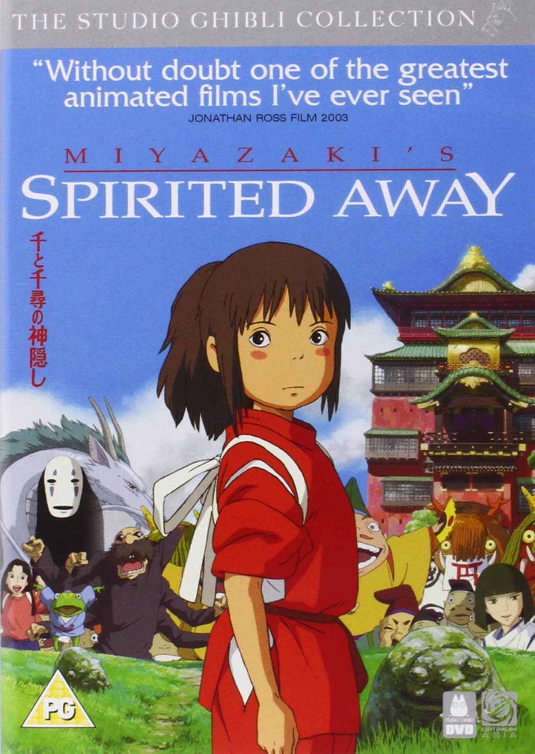 Buy Spirited Away