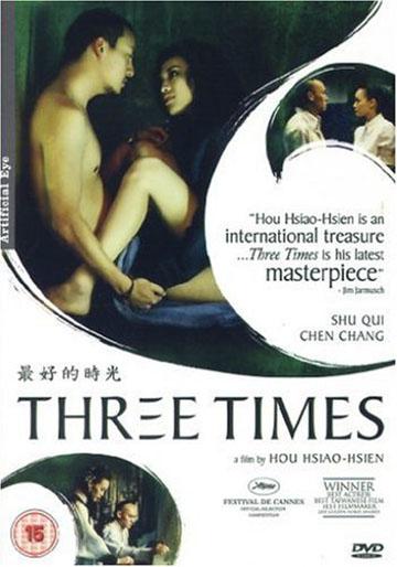 Buy Three Times