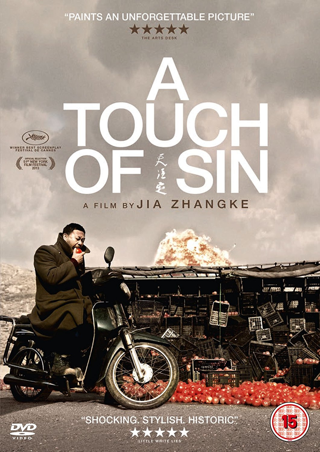 Buy A Touch of Sin