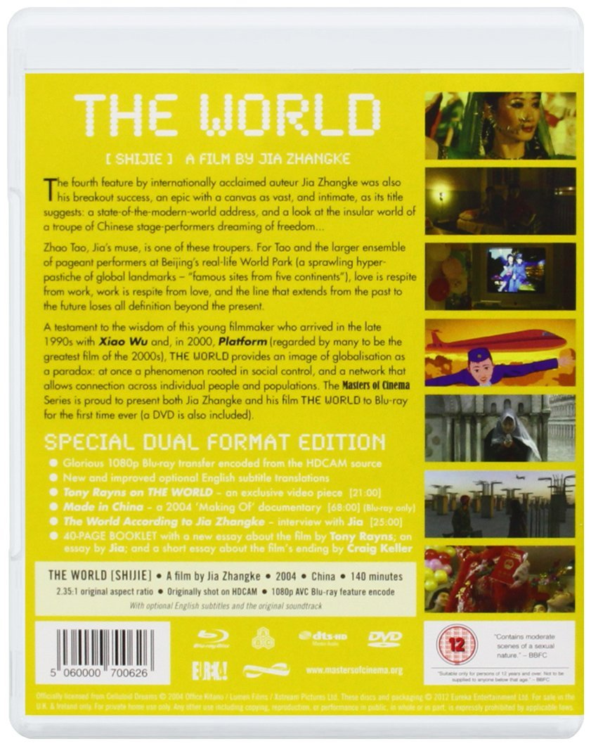 Buy The World [Shijie] DVD+ Blu-Ray