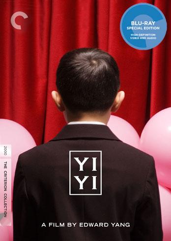 Buy Yi Yi (BLU-RAY)